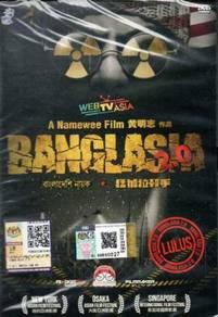 Malaysia Movie Banglasia DVD