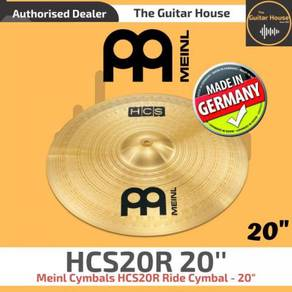Meinl Cymbals HCS20R Ride Cymbal - 20