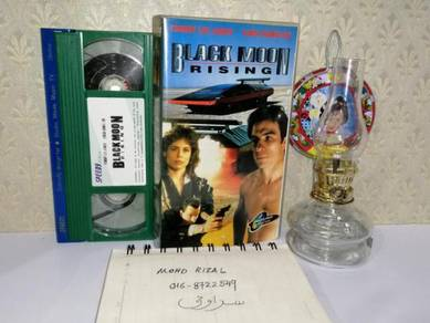 BLACK MOON RISING VHS Film Movie Video Tape 1986