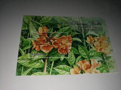 Setem Malaysia Rare Flowers 2005