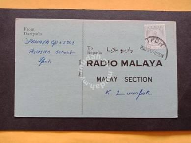Postcard Ipoh RADIO 1957 PX293
