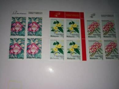 Setem Malaysia Rare Flowers 2002