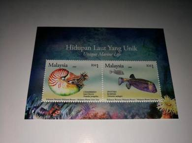Setem Malaysia Hidupan Laut Unik 2006