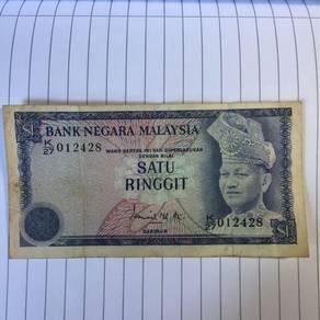 RM1 duit lama