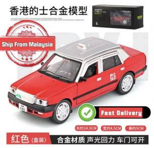 Classic 90's Hong Kong Taxi Children's Toyota Toy