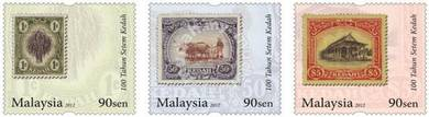 Mint Stamp Postal History Kedah Msia 2012