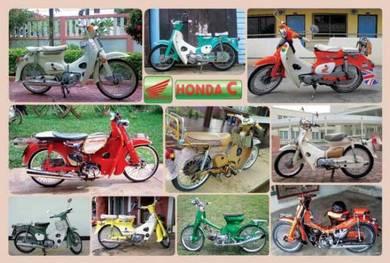 Poster Honda C MM 1