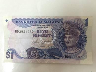 Duit Lama 1 Ringgit / Vintage Old Money RM1