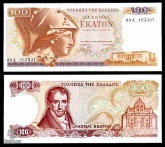 Greece note 100 drachmai unc