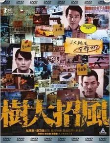 DVD HONG KONG MOVIE Trivisa