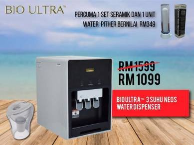 Penapis air water filter dispenser Neos Ultra F4