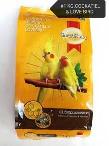 SmartHeart Cockatiel LoveBird Bird Feed Food 1kg