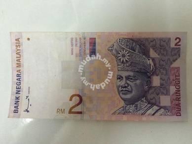 Duit Lama 2 Ringgit / Vintage Old Money RM2