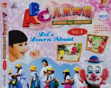 VCD ABC English For Children Vol.1