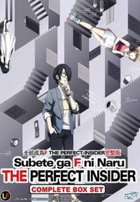 DVD ANIME Subete ga F ni Naru The Perfect Insider