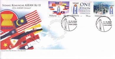 First Day Cover 11th Asean Summit Malaysia 2005
