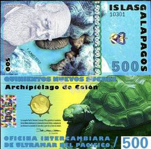 Galapagos 500 sucres polymer new hologram unc