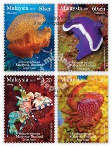 Mint Stamp Marine Creatures Malaysia 2015