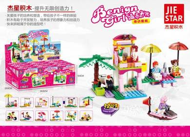 JIE STAR Benign Girl Lego