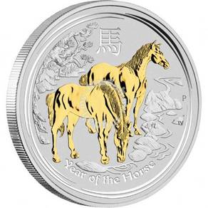 2014 year of the horse 1oz silver gilded edition