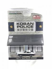 Greenlight 1971 Datsun 240Z Koban Police #51156