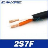 Canare 16 AWG Speaker Cable 2S7F