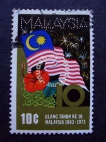 Old Stamp - MALAYSIA - Ulang Tahun Ke 10