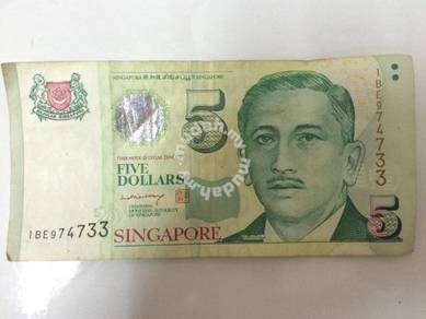 Duit Lama Singapura / Old Money Singapore 5 Dollar