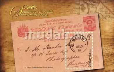 Miniature Sheet Postal History Kedah Malaysia 2012