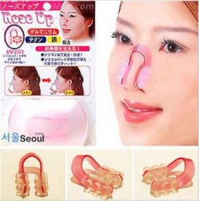 Nose Up Japanese Silicone Nose Shaping Lifting