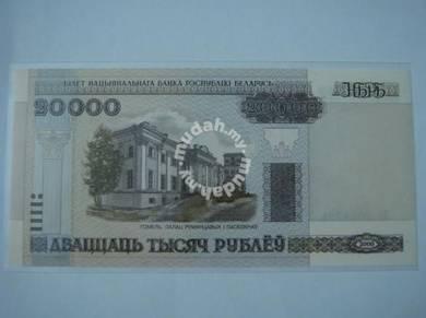 (BN 0061) Y2000 Belarus 20000 Rubles - UNC