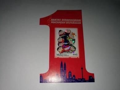 Setem Malaysia 2009 1 Malaysia
