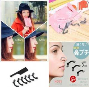 Nose Up Lifting Shaping Clip Clipper