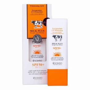 Beauty Buffe Milk Plus Encapsulate Sunscreen UV