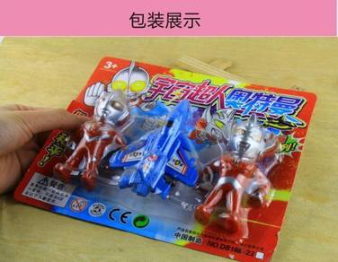 Mini Ultraman and Airplane