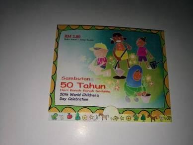 Setem Malaysia Booklet Sambutan Hari Kanak2 2003