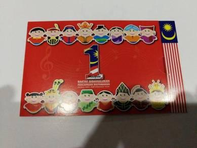 Setem Malaysia Booklet 1 Malaysia 2009