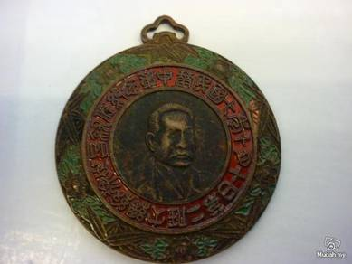 Old China Medal(Medal 1)