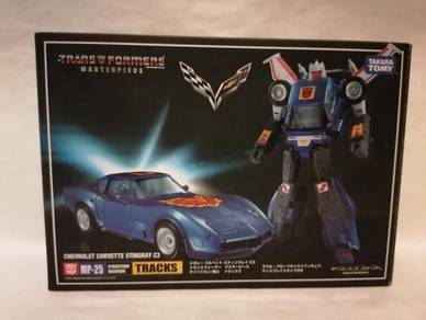 Transformers MP25: MP-25 Tracks