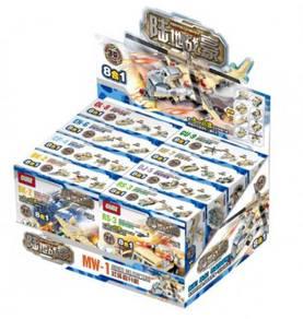 GUDI Lego Fighter Tank 2