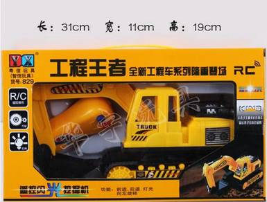 Excavator King with Remote Control