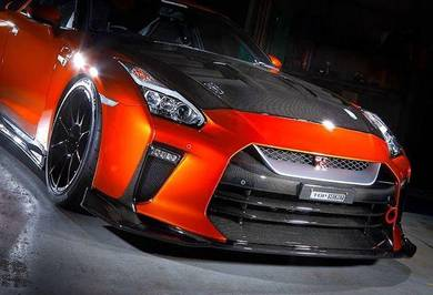 Top Secret 2017 Front Bumper Nissan GTR R35 GTR35