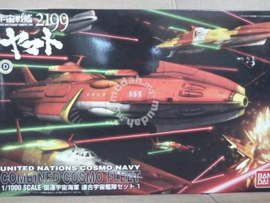Bandai 1/1000 Combined Cosmo Fleet