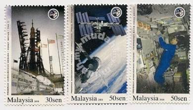 Mint Stamp Astronaut Angkasawan Negara 2008