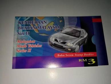 Setem Malaysia Booklet Kenderaan Malaysia 2001
