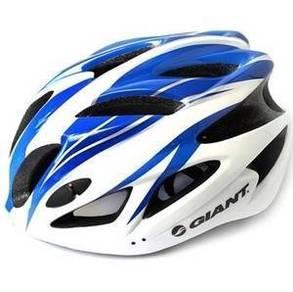 Giant MTB Helmet