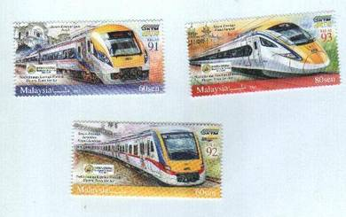 Mint stamp Overprint Electric Train Service 2018