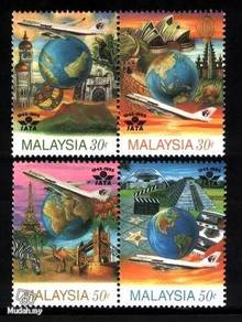 Mint Stamp IATA Malaysia 1995