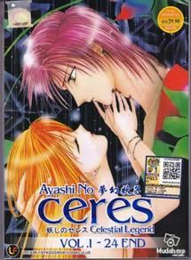 Dvd anime ayashi no ceres celestial legend v.1-24