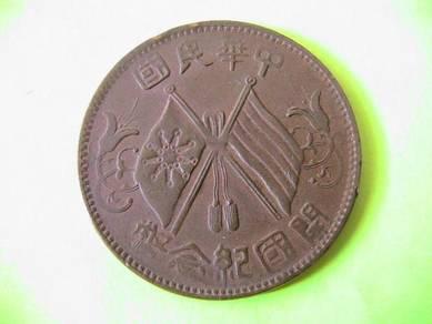 10 Cash - The Republic Of China 1912